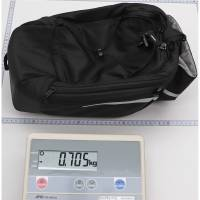 Vorschau: VAUDE Silkroad L (i-Rack) - Gepäckträgertasche - Bild 4
