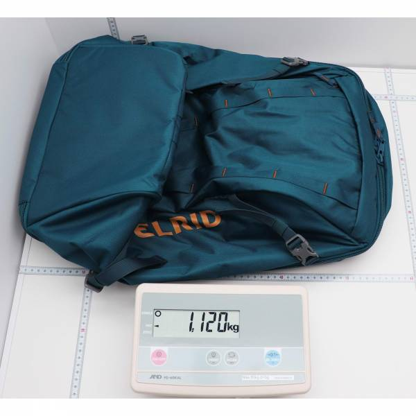 Edelrid Rope Rider Bag 45 - Seilrucksack - Bild 2
