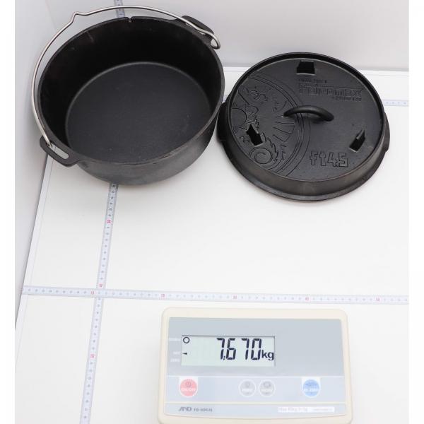 Petromax Feuertopf ft 4.5 mit Füßen - Dutch Oven - Bild 3