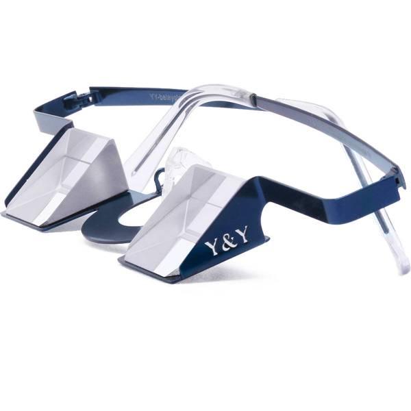 Y&Y Klassisch - Sicherungsbrille saphir - Bild 6
