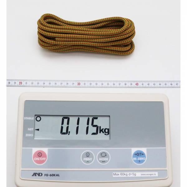 Mammut Cord POS 6 mm - Reepschnur - Bild 2